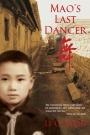 Mao's Last Dance