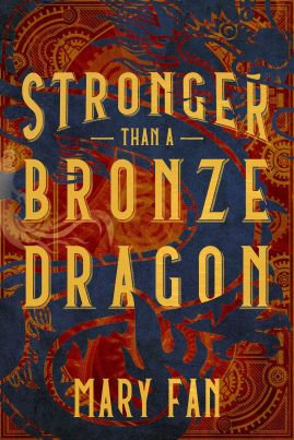 Stronger Than A Bronze Dragon.jpeg